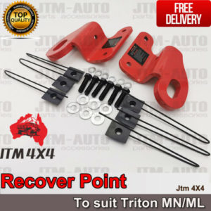 Recovery Tow Point Kit 12mm 5 Tonne Hitch for Mitsubishi Triton MN/ML 2005-2014
