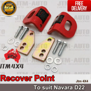 Recovery Tow Point Kit 12mm 3250 KG Hitch for Nissan Navara D22
