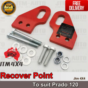 Recovery Tow Point Kit 12mm 5 Tonne Hitch to suit Toyota Prado 120 2003-2009