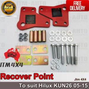 Recovery Tow Point Kit 3250 KG & Hitch to suit Toyota Hilux Kun26 2005-2015