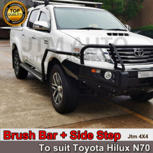 Heavy Duty Side Steps & Brush Bars to suit Toyota Hilux N70 2005-2015