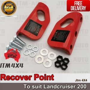 Recovery Tow Point Kit 12mm 5 Tonne Hitch to suit Toyota LandCruiser 200 Series